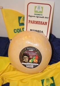 contraffazione mostra Coldiretti Parmesan